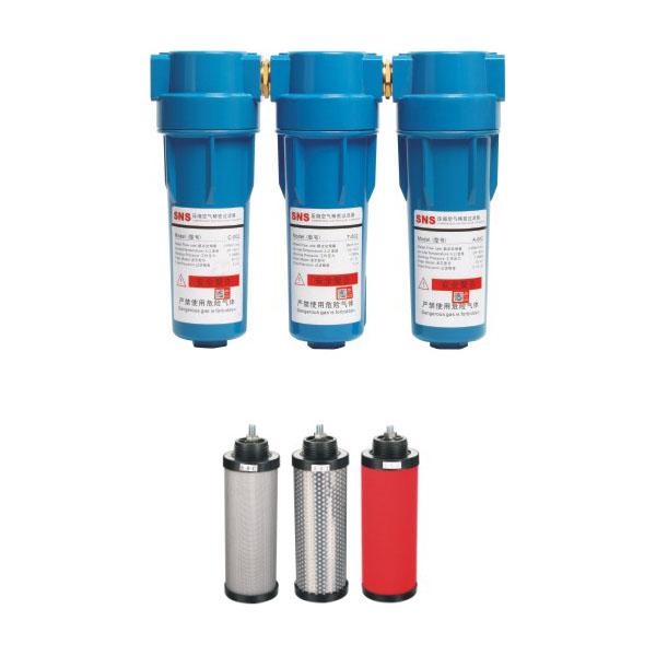 C级、T级、A级系列压缩空气精密过滤器及滤芯