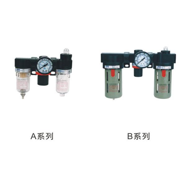 A/B系列调压过滤组合(三联件)