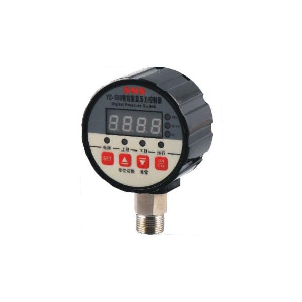 YZ-S8/B8/S9/B9系列数显压力控制器